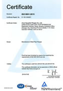 TUV ISO9001 2015 Certificate for Flanges Manufacturing